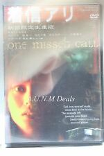 One Missed Call Region 3 WideSight Japanese W/Chinese & English ntsc import dvd