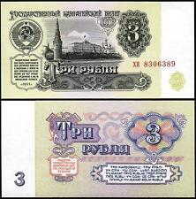 RUSSIA 3 RUBLES 1961 UNC P.223
