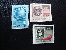 HONGRIE - timbre yvert et tellier n° 896 898 899 n** (C5) stamp hungary