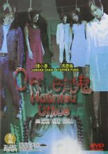 NEW - Haunted Office by Chan; Fung; Qi