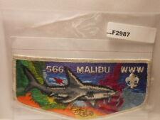 MALIBU LODGE 566  ORANGE CORAL WITH FDL CLOTH BACK F2987
