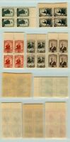 Russia USSR, 1945 SC 1002-1006 used, CTO, block of 4. f5702a2