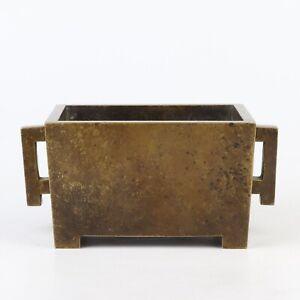 Antique Chinese Bronze Censer Incense Burner