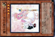 Ω YUGIOH CARTE NEUVE Ω RARE N° SOI-JP027 Princess Pikeru (SUPERBE)
