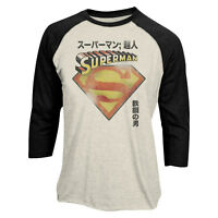 Official Superman Japanese Logo Baseball Shirt New DC Comics S M L XL