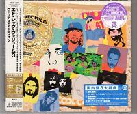 (HK55) Ed Rec Vol III, 13 tracks various artists - 2008 Sealed Japan CD