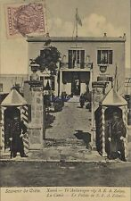 GREECE CRETE LA CANEE LE PALAIS DE S.E.A. ZAIMIS ED. DOURAS N°40