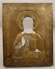 RUSSIAN 19C GILDED BRASS OKLAD/RIZA FOR ''ICON OF THE LORD ALMIGHTY'' ABROSIMOV