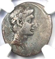 Roman Octavian Augustus AR Silver Denarius Coin 30-29 BC - NGC Choice Fine