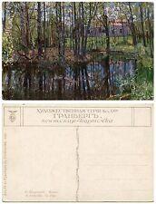 Imperial Russia & Original ca 1910's Postcard After Stanislav Zhukovsky Painting