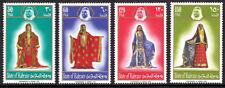 BAHRAIN 1975 National Women's Customes  SG 213-216. SC 214-217. Cat £12  MNH