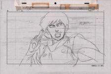 Akira Anime Copy Layout Drawing for Cel Animation Art Kei w/ Gun Otomo Coa '88