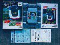 Densha de Go 64 Nintendo 64 N64 Japan Box Manual CIB w/Hagaki Reg Card
