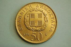 1998  FIFTY (50) DRACHMA GREEK COMMEMORATIVE COIN