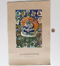 "Vintage religious art print Thantra Tara Yab-Yum Himalayan Buddhist god 14 x 10"""