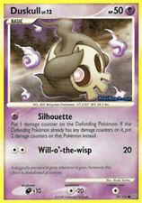 4x Duskull - 59/100 - Common Pokemon Near Mint Stormfront