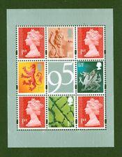 GB 2021 UK - rare item - prestige pane - HM The Queen's 95th Birthday - mint/nh