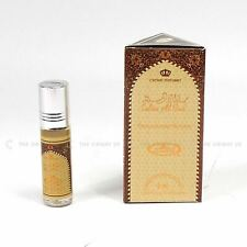Genuine Al Rehab Sultan Al Oud 6ml Attar Oil Perfume Fragrance Roll On Halal