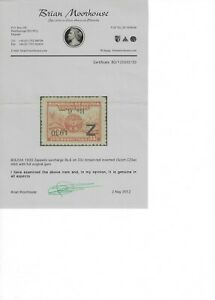 Bolivia 1930 inverted surcharge with cert.