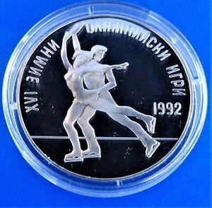 "OLYMPIC GAMES Bulgaria 25 leva 1989 (PROOF) ""1992 Winter Olympics in Albertville"