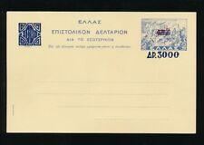 GREECE 1943 POSTAL STATIONERY CARD 3000d on 7d on 2d INFLATION H + G 48 MINT