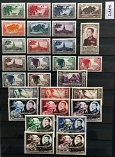 LAOS Stamp Collection (w/ Souvenir Sheets & Extras) Complete 1951 – 1963+ MNH