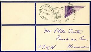 EFO 755 IMPERF WISCONSIN USED A BISECT ON 1935 COVER TO FOND du LAC