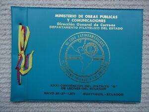 1978 ECUADOR LIONS INTERNATIONAL Souvenir booklet SG1708-1711 MS1712 + FDC