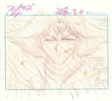 Anime Genga not Cel Slayers #180