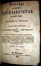 RAMBAM Maimonides according to Czar Nicholas I 1850 Rare Hebrew & German Judaica