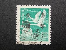China, ROC (Taiwan), Flying Geese, $1, 1950, Used