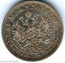Rusia 1 Rublo Alejandro 2º 1878  plata @ Muy Bella @
