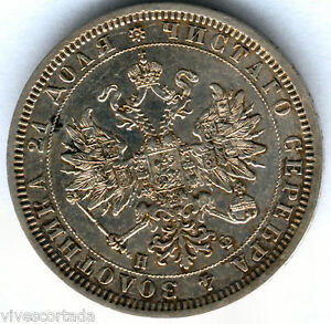 Russia 1 Rouble Alexander 2º 1878 Silver @Very Nice@