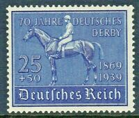 GERMANY 1939 Labour Day STAMP SG682 MINT NEVER HINGED U/M Ref:B16