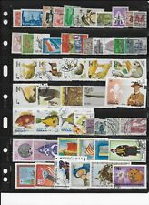 World stamp collection lot 158