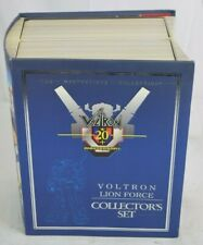 Toynami Masterpiece Voltron 20th Anniversary Lion Force Collector Set CoA - New