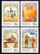 Russia 2005 Alexander II/Royalty/Horses 4v set (n30358)