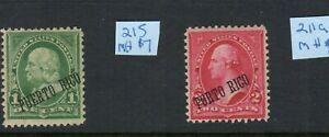 Puerto Rico US Scott #211a, #215 Mint, F/VF+ Sound in all respects!
