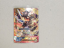 Future Card Buddyfight Scorching Cavalry Dragon, Second Helios D-BT01/0001EN RRR