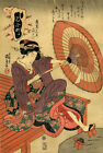 Lady About To Get Wet 30x44 Japanese Print Asian Art Japan Ltd. Edition