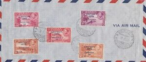 Ethiopia: 1949 B6-B10 Exposition set with $1+80c listed variety FDC  VERY RARE