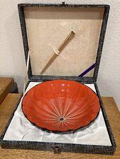 Vintage Japanese Lacquerware Bowl & Chopsticks Starburst Pattern w/Abalone Inlay