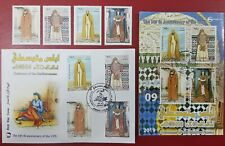 ALGERIA ALGERIE 2019 EUROMED POSTAL JOINT ISSUE MEDITERRANEAN COSTUMES FULL PACK