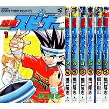 Manga Super Yo-Yo VOL.1-7 Comics Complete Set Japan Comic F/S