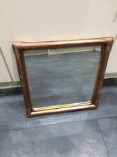 Square Bamboo / Cane Mirror Vintage
