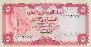 YEMEN 5 RIALS 1973 P-12 SIG/5 Abdulaziz UNC */*