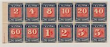 CHILE 1924 Mesias stamps full set MH/ MNH complete block ERROR INVERTED CENTER