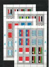 S27034) United Nations ( Ny) 1987 MNH New Flags 16v ( Ms x4)