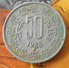 50 Paise - 1988 NOIDA ( EXT. RARE ) Mint - Copper Nickel Coin - india