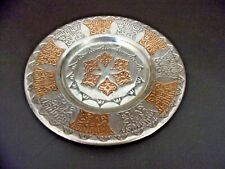New listing Beautiful Decorative Stamped Copper Wall Display Plate With Silver 00006000  Tone